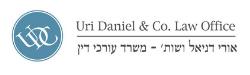 אורי דניאל